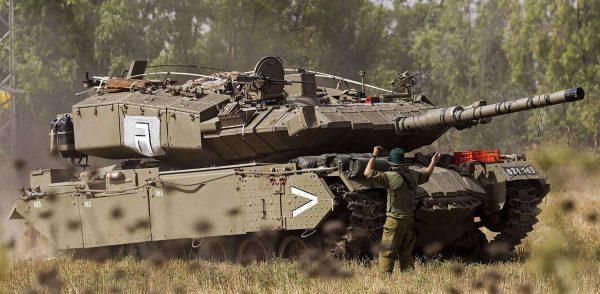 Pereh (fot. IDF)